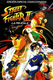 Street Fighter II: La película