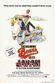 La Pandilla de Picarones va al Japón