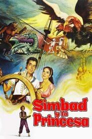 Simbad y la Princesa / Simbad de los Siete Mares